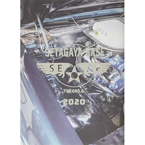 Daytona 2020年1月号 付録