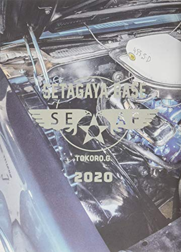 Daytona 2020年1月号 画像 B