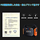 Webetop 155Wh 42000mAh Portable Generator Inverter
