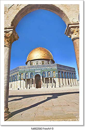 - Al Aqsa Mosque in Jerusalem Paper Print Wall Art (15in. x 10in.)