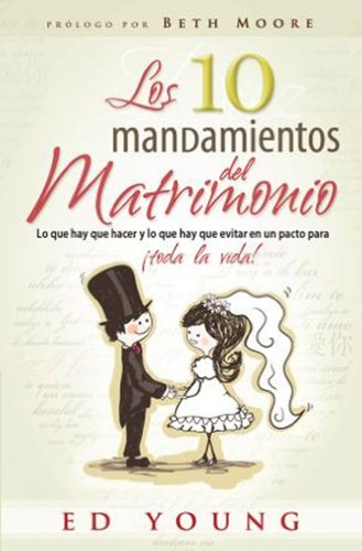 Los 10 Mandamientos del Matrimonio (Spanish Edition) [Ed Young] (Tapa Blanda)