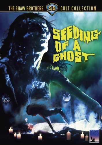 seeding-of-a-ghost