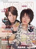 ヒーローヴィジョン 27 (朝日mook)