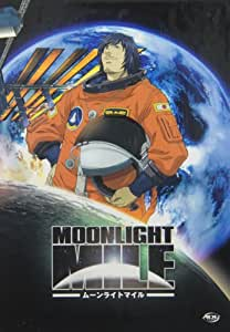 Moonlight Mile: Volume Two (Limited Edition)