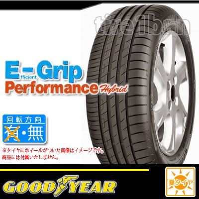GOODYEAR(グッドイヤー) 低燃費タイヤ EfficientGrip Performance 225/55R16 95W B06XST9Y2X