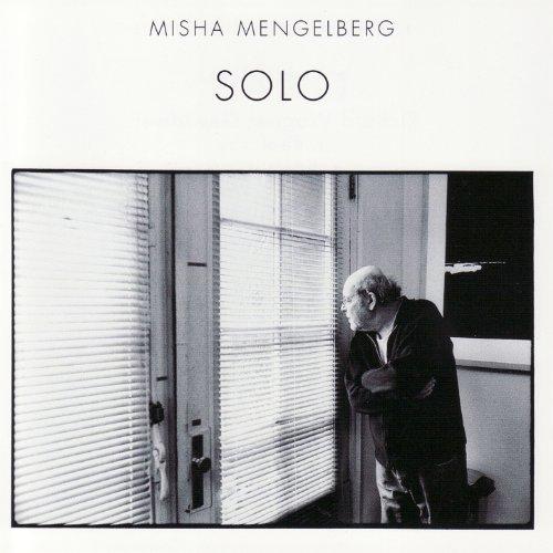 boodschappenlijst iv by misha mengelberg on amazon music amazon com