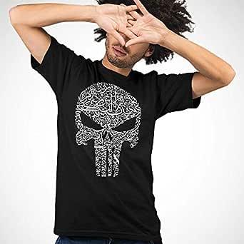 ATIQ Arabic Calligraphy of The Punisher T-Shirt for Men, Cotton, Size S, Black