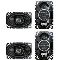 4) New Kenwood KFC-4675C 4x6 120 Watt 2-Way Car Audio Speakers System Stereo