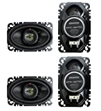 "4) New Kenwood KFC-4675C 4x6"" 120 Watt 2-Way Car Audio Speakers System Stereo"
