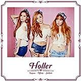 Girls` Generation: TaeTiSeo (TTS) - Mini Album Vol.2 [Holler]