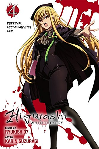Higurashi When They Cry: Festival Accompanying Arc, Vol. 4 - manga pdf epub