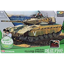 1/48 IDF Merkava Tank 13307 MCP (Multi Color Parts) 2CH Motorized Tank - Plastic Model Kit by Academy Models