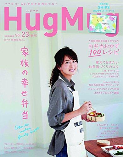 HugMug Vol.23 画像 A