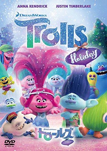 Trolls That Everyone Happy Holiday   Dvd
