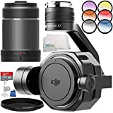 DJI Zenmuse X7 Camera and 3-Axis Gimbal Ultimate Accessory Bundle, with 35mm f/2.8 ASPH LS Lens