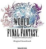 World of Final Fantasy /