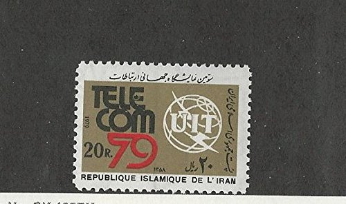Middle East, Postage Stamp, 2023 Mint NH, 1979 UIT