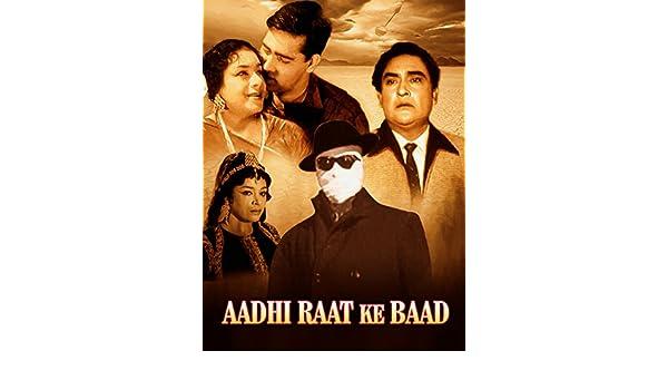 Amazon com: Aadhi Raat Ke Baad: Ashok Kumar, Jankidas, Murad