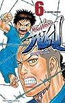 Prisonnier Riku, tome 6 par Seguchi