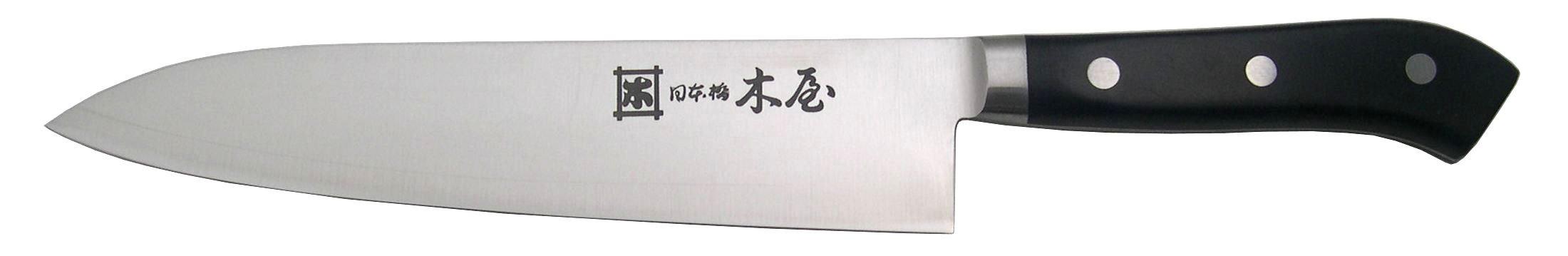Kiya No. 160 Gyuto Knife 200mm / Asian Chefs Knife 7.8 inches - Direct Import from Kiya Nihonbashi Tokyo, Japan - Tokyo's Most Famous Knife Shop