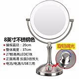 STAZSX LedLighted make-up mirror desktop Double-sided vanity mirror metal princess beauty magnifying mirror,8Inch stainless steel color-3Magnification