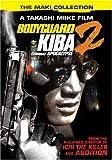 Bodyguard Kiba 2 : Apocalypse of Carnage