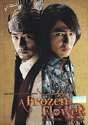a frozen flower watch online free eng sub