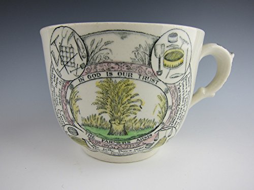 Adams China Large Farmer Motif Mug EXCELLENT (Adams Porcelain)