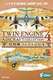 1/144 03 C.九九双軽I型 九九式双発軽爆撃機I型 飛行第8戦隊 第1中隊 「ワークショップ Vol.30 双発機コレクション4」