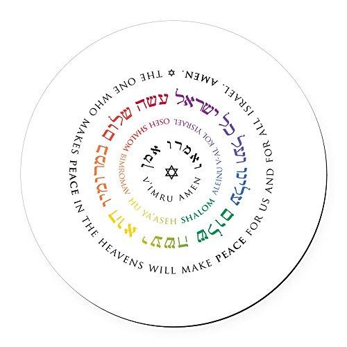 (CafePress - Oseh Shalom Round Car Magnet - Round Car Magnet, Magnetic Bumper Sticker)