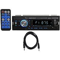 Rockville RDM18 In-Dash Car Digital Media Receiver w/ Bluetooth MP3 USB/SD+Cable