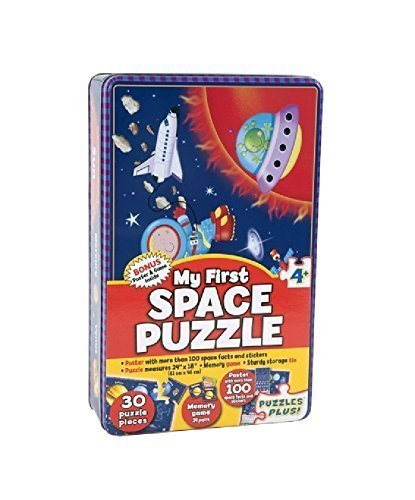 My First Space Puzzle and Memory Game