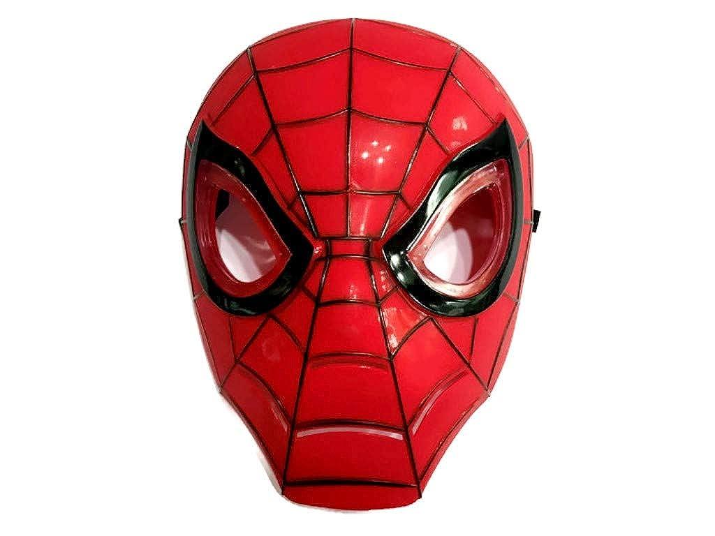 Superhero The Avengers Costume LED Light Eye Mask