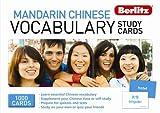 Mandarin Chinese Vocabulary Study Cards