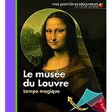 MUSÉE DU LOUVRE (LE)