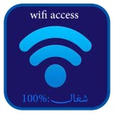wifi access free prank