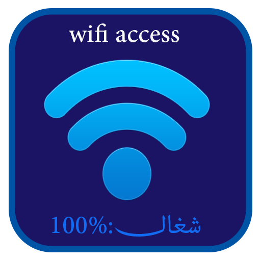 wifi access free prank