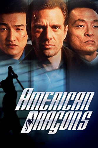 American Dragons (James Dean With James Franco compare prices)