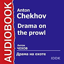 Drama on the Prowl [Russian Edition]