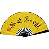 Chinese Culture Hand Fan Hand Held Folding Fan Gift, B