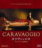Movie - Caravaggio [Japan BD] IVBD-5007