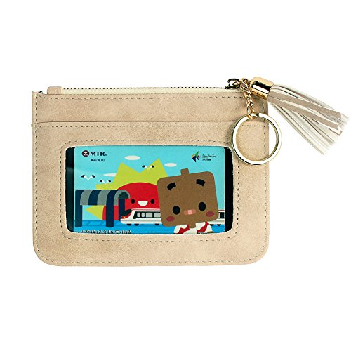 Duketea Keychain Wallet Id Card Holder Case Coin Purse With Key Ring For Women Beige, ()
