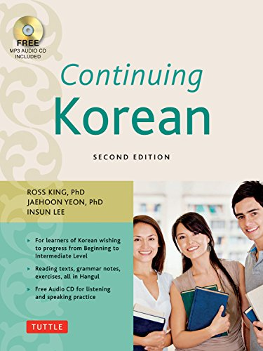 Continuing Korean: Second Edition (Includes Audio CD)