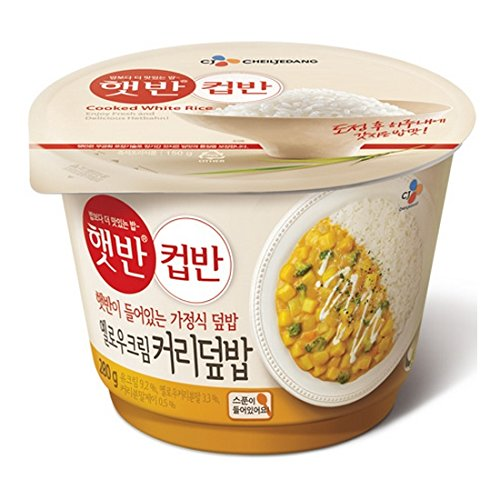 [5packs] CJ Cooked yellow curry Paste Rice Cupbahn / instant food / Korean Cupbahn / fast cooked