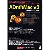 ADmitMac v3 アカデミック・パブリック版 50Pack