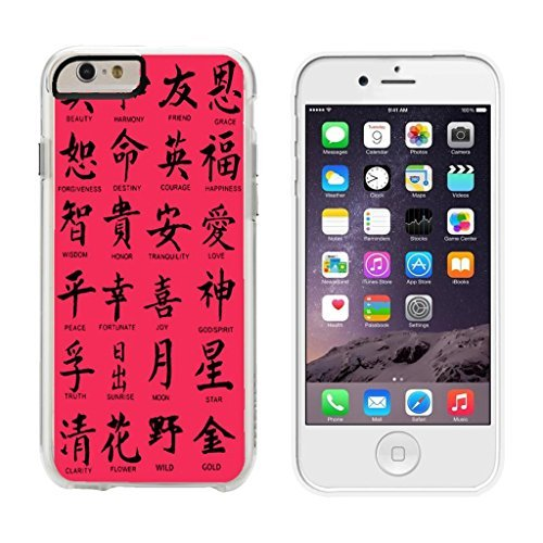 Chinese Characters - iPhone 6 Clear Cover Case