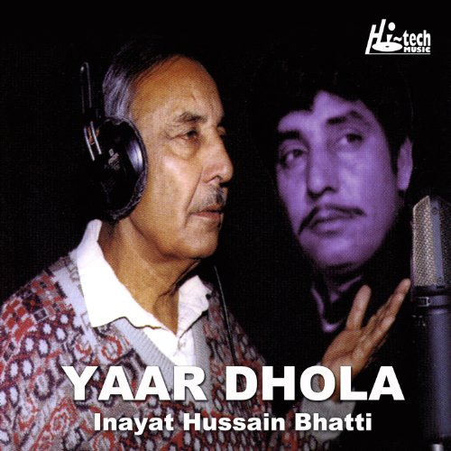 Kalaam Imam Zainul Abiddin As By Inayat Hussain Bhatti