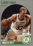 1990 Hoops Basketball Card (1990-91) #39 Larry Bird Near Mint/Mint