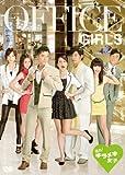 [DVD]進め! キラメキ女子DVD BOX3