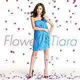 Flower【通常盤(CD)】